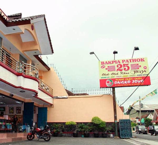 Bakpia Pathuk 25