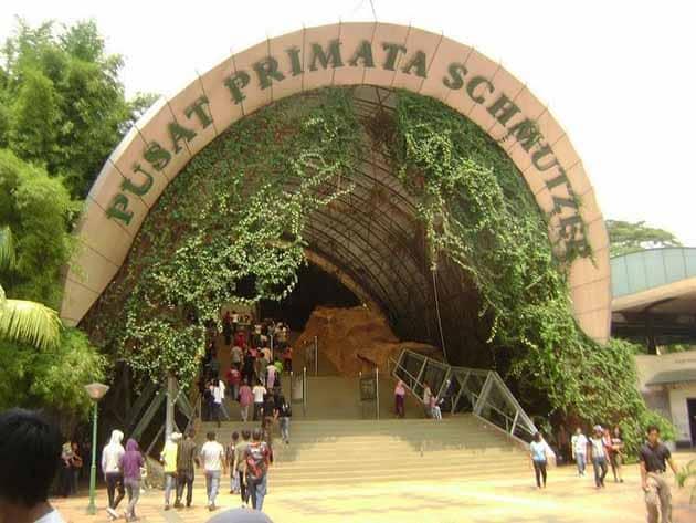 Kebun Binatang Ragunan Gerbang