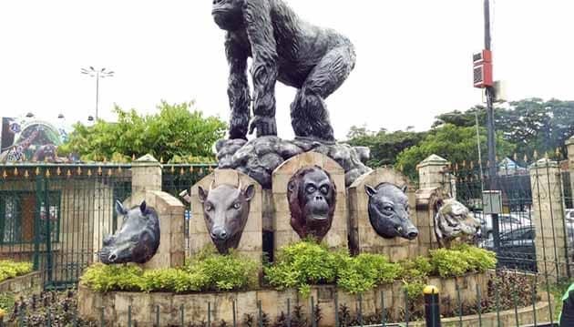Kebun Binatang Ragunan Mantan