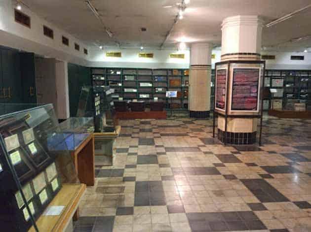 Museum Bank Mandiri Dalam