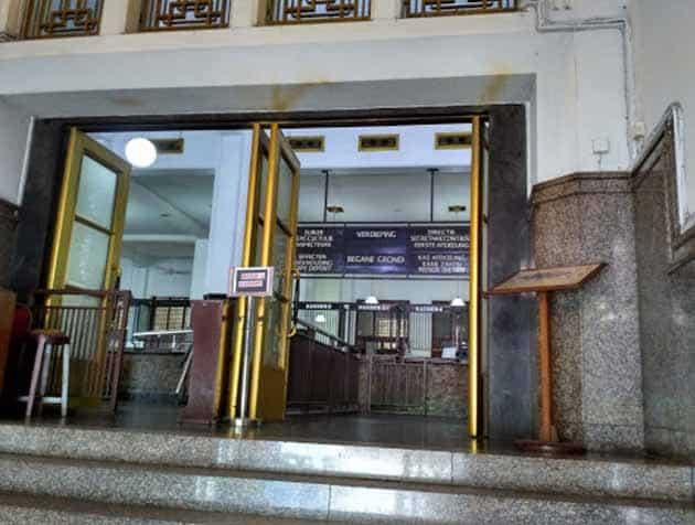 Museum Bank Mandiri Pintu Masuk