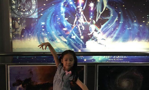 Belajar Menjadi Astraunot Kecil Di Planetarium Jakarta 3