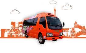 Gambar Travel Bandung Bogor PP