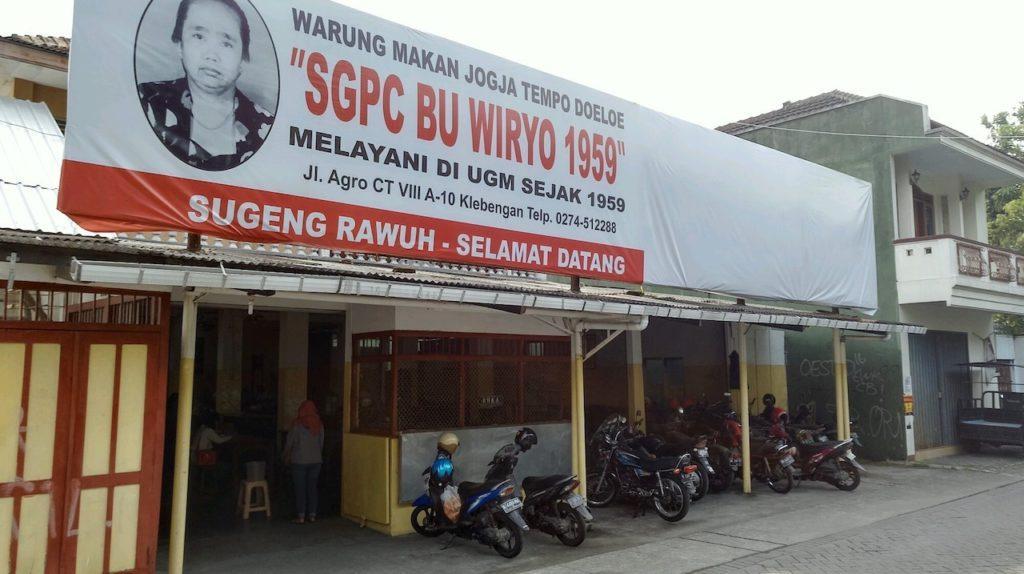 Gambar SGPC Bu Wiryo 1959
