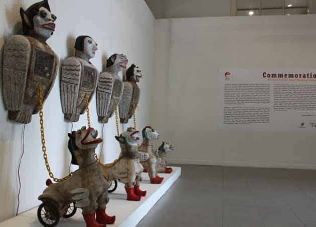 Galeri Nasional Indonesia Badut