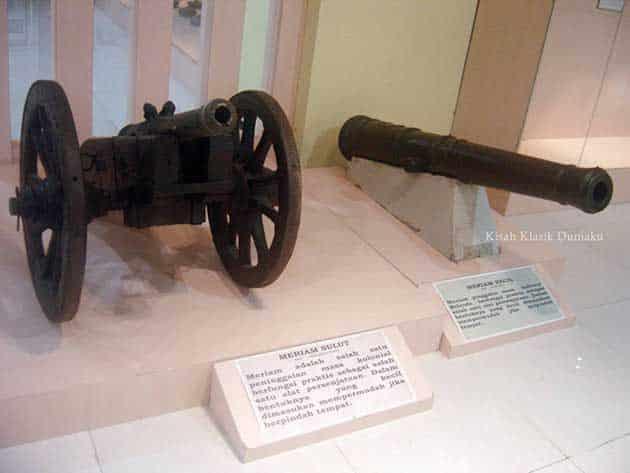 Museum Ronggowarsito Meriam