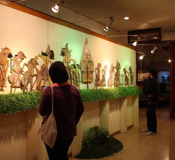 wp Museum Wayang
